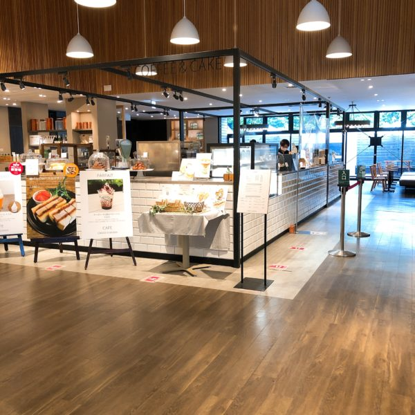 チーズガーデン那須本店カフェ