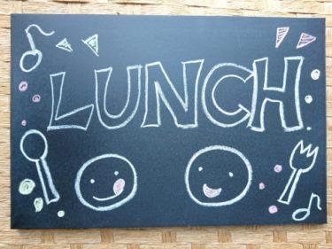 小学生のお昼ごはん問題に!オイシックスのミールキットを口コミ|手作り餃子キット・ビビンバ・手巻き寿司セットなどなど