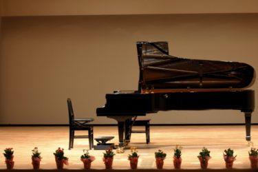 【最新】オンラインで参加できるピアノコンクール|全日本ピアノeコンクール受付期間・エントリー方法など詳細情報について