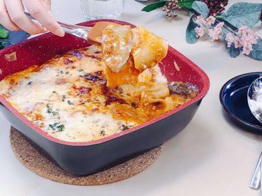 【簡単】ラザニアレシピ!魔法のフライパン【フレーバーストーン】で作ってみた。