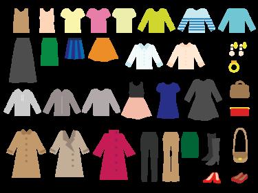 【2021】ファッションレンタル情報<エアークローゼット・EDIST.CLOSE>比較