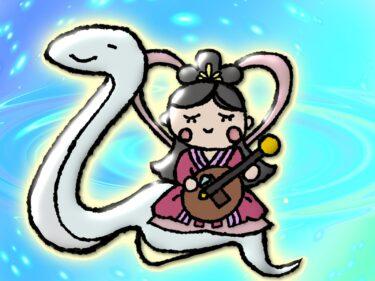 【天赦日・一粒万倍日・寅の日】超開運日に白蛇のお財布を買ってみた!
